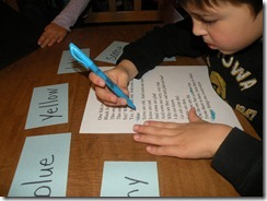 sight word matching (2)