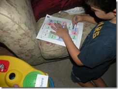 sight word hunt